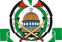 جنبش حماس ترور فخریزاده را محکوم کرد