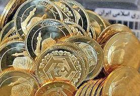 سکه ۵۰۰ هزار تومان ارزان شد | جدیدترین قیمت طلا و انواع سکه در ۴ آذرماه ۹۹