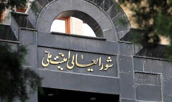 واکنش مهم سخنگوی شورای امنیت ملی به طرح جنجالی مجلس درباره برجام