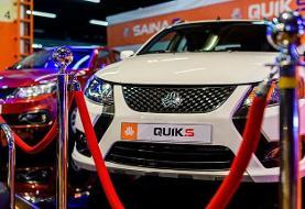 زمان ورود خودرو کوییک S به بازار اعلام شد