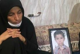فاجعه تلخ در بوشهر: دومین پسرِ خانواده بوشهری هم کشته شد