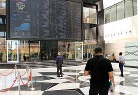 دل نگرانی سهامداران از پیامدهای طرح مجلس بر بورس