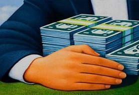 دستگیری ۲ نفر از بدهکاران بانکی با بدهی ۲ هزار میلیاردتومانی