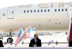 عربستان 'با عبور پروازهای تجاری اسرائیل به امارات از حریم هوایی خود ...