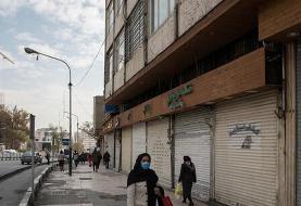 محدودیتهای کرونایی در مشهد تمدید شد