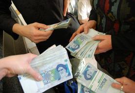 مشکل اقتصاد ایران کجاست؟