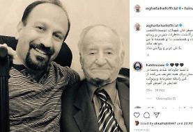 واکنش اصغر فرهادی به درگذشت علیاصغر شهبازی، بازیگر «جدایی نادر از سیمین»