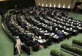 نمایندگان مجلس به دنبال حفظ تحریم و گرانتر شدن کالاها؟