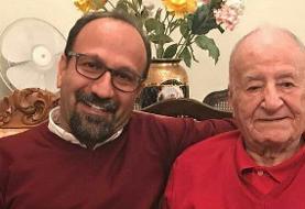 درگذشت بازیگر نقش پدر «جدایی نادر از سیمین» (+عکس)