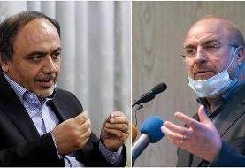 ببینید | واکنش خبرساز ابوطالبی مشاور رئیس جمهور به اظهارات قالیباف