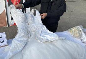 تصاویر | جاسازهای عجیب قاچاقچیان شیشه؛ از لباس عروس تا توپ