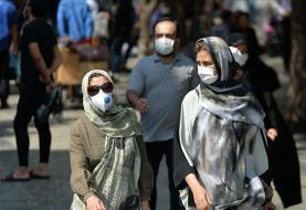 جدیدترین آمار کرونا در ایران | افزایش دوباره شمار مبتلایان و جانباختگان | حال وخیم ۵۸۴۰ بیمار | ...