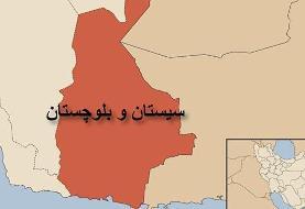 ماجرای تقسیم استان سیستان و بلوچستان چیست؟