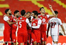 آخرین وضعیت پرونده شکایت باشگاه النصر از پرسپولیس