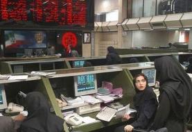 نماد صندوق پالایشی دولتی بدون دامنه نوسان 'بازگشایی شد'