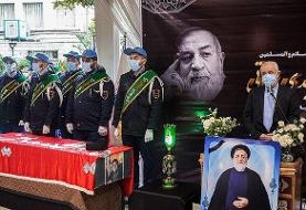 پیکر مرحوم حجتالاسلام و المسلمین شهیدی تشییع شد