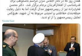 عکس معناداری که حسام الدین آشنا منتشر کرد