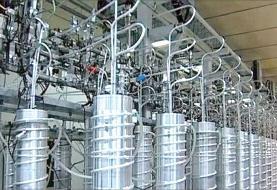 تکلیف سازمان انرژی اتمی به افزایش ۵۰۰ کیلوگرمی ماهانه اورانیوم غنی سازی شده