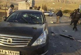 انتقاد عربستان از اظهارات ظریف درباره 'توطئه' کشتن فخریزاده