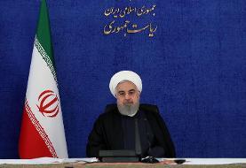 روحانی: اقتصاد ایران دشمن را عصبانی کرده /تحریمکنندگان مجبورند از راه خود برگردند