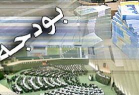 لایحه بودجه رسما به مجلس ارائه شد