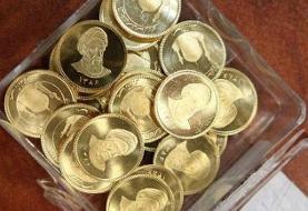 قیمت انواع سکه و طلای ۱۸ عیار در روز سهشنبه ۱۱ آذر
