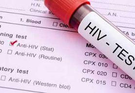 بیاطلاعی ۱/۵ درصد مبتلایان ایدز از بیماری خود | تاثیر ۹ برابری داروهای ...