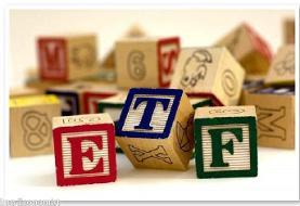 صندوقهای سرمایهگذاری، ابزارهایی برای کاهش ریسک