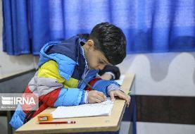 آموزش و پرورش: تکذیب آموزش حضوری در مدارس از ۱۵ آذر/تابع ستاد کرونا هستیم