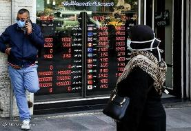 علت افزایش قیمت دلار و سکه در روز سهشنبه ۱۱ آذر
