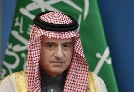 واکنش عادل الجبیر به اظهارات ظریف درباره تروریسم