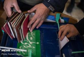 طرح اصلاح قانون انتخابات ریاستجمهوری با اولویت بررسی میشود