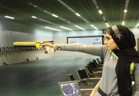 سلاح امانی جایگزین سلاحهای به روز شده المپینهای تپانچه!