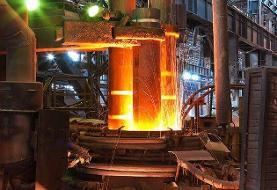 ایران جز ۱۰ کشور برتر دنیا در تولید فولاد