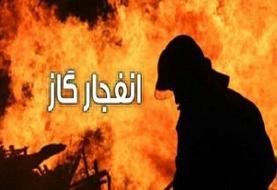۷ زخمی ناشی از انفجار گاز در اندیمشک