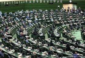 تقاضای مجلس از قوه قضائیه: لغو توافق تازه دولت با آژانس اتمی