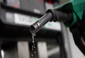 منابع حاصل از اصلاح قیمت بنزین مشمول عوارض و مالیات نمیشود