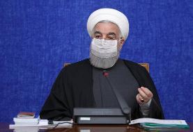 آغاز سخنرانی روحانی در مراسم افتتاح طرحهای مناطق آزاد و ویژه اقتصادی