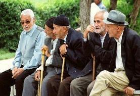 مجلس به مطالبات جامعه کارگری و بازنشستگی توجه کند/شرایط سخت معیشت