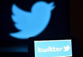 توییتر به زودی خبرنامه ارسال میکند