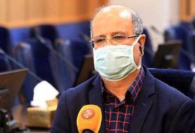 ویدئو | در اول بهمن ۹۹ چند بیمار کرونا در بیمارستانهای تهران بستری شدند؟ |  افزایش مرگ و میر کودکان