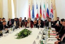 روسیه طرح قطعنامه تروئیکا را یک