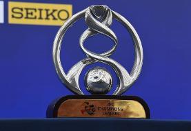 لیگ قهرمانان آسیا؛ قطر دوباره میزبان میشود