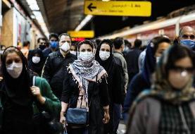 اطلاعیه مترو: یکی از خطوط متروی تهران فردا فعال نیست