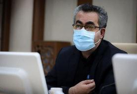 واکنش وزارت بهداشت درباره اخبار منتشرشده دربارهکرونای جهشیافته ایرانی