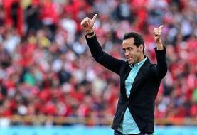 علی کریمی در چه شرایطی از حضور در انتخابات فوتبال انصراف میداد؟