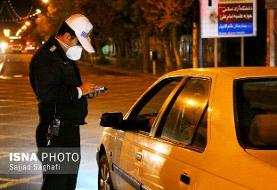 جریمه کرونایی بیش از ۱۱۰ هزار خودرو طی دو روز