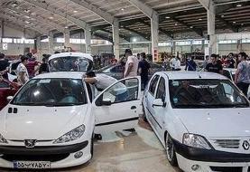 قیمت خودرو ۱۰ تا ۳۰ میلیون گرانتر شد تندر پلاس ۴۷۰ میلیون