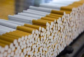 پیشبینی درآمد ۳۰۰ میلیارد تومانی از دخانیات