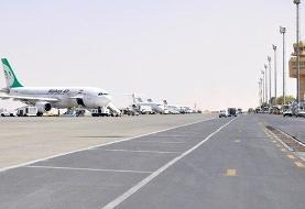 فرود اضطراری پرواز تهران-کرمان در فرودگاه اصفهان